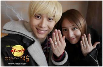 Taemin y Krystal